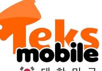 Logo of Teksmobile Korea